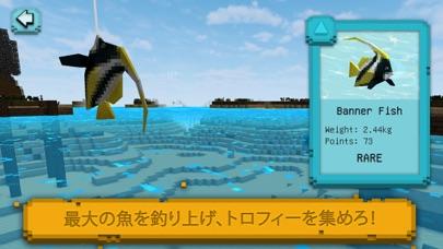 Square Fishing: 釣りシミュレーターのスクリーンショット1