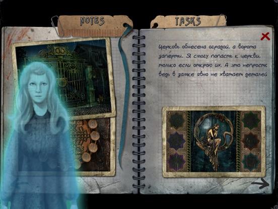 Игра Месть духа. Обряд воскрешения HD