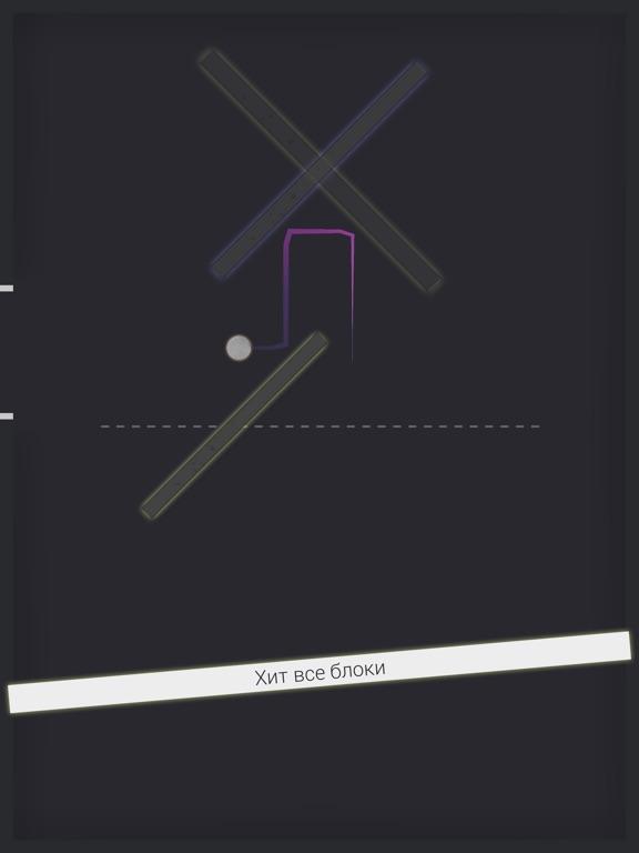 Sapan (рогатка) на iPad