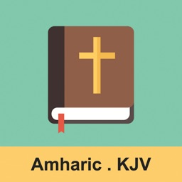 Amharic and English KJV Bible