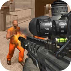 Activities of Shoot Prison Escape