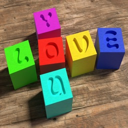 Hidden Wooden Letter - Puzzle Game
