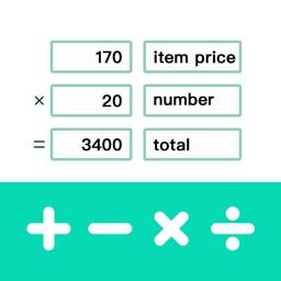 Super Calculator - Financial,Scientific Calculator