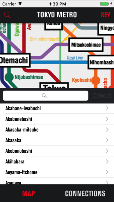 Tokyo Metro 2017のおすすめ画像5