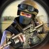 危急 杀 -射击 狙击手 : 战斗 射击 游戏