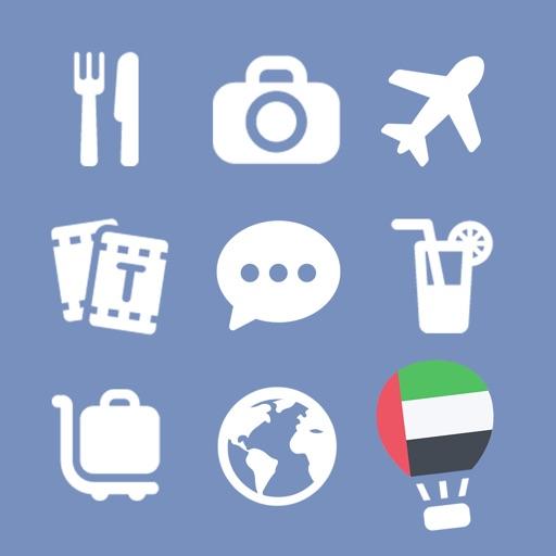 LETS Travel UAE! Gulf Arabic Phrase Guide Book