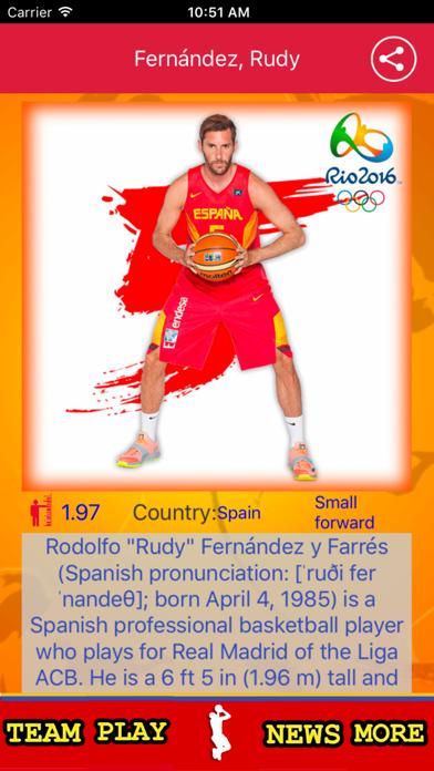 Spanish Basketball Team screenshot 1