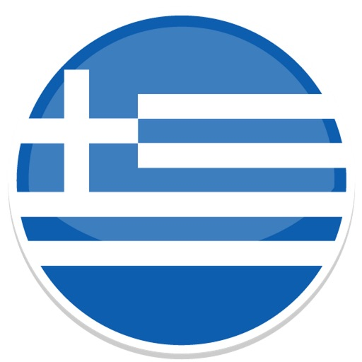 Linkword Greek Beginners ++ 1-2