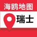 84.瑞士地图-海鸥瑞士中文旅游地图导航