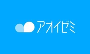 Study app for students  Aoizemi
