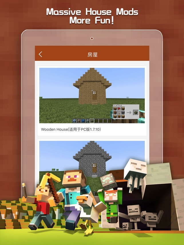 House Addons - Maps & Mods for Minecraft(MCPE) on the App Store
