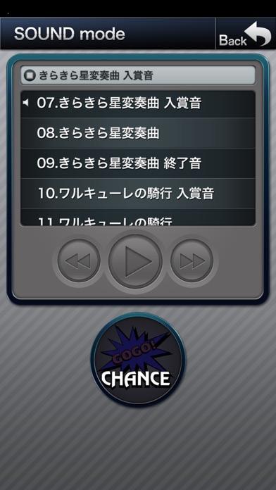 スーパーミラクルジャグラー screenshot1