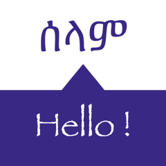 SPEAK AMHARIC - Learn Amharic Phrases & Words