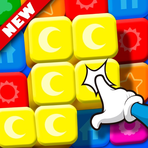 Toy cubes collapse: Tap crunch iOS App