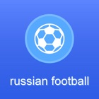Russian Football 2017-2018 icon