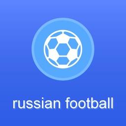 Russian Football 2017-2018