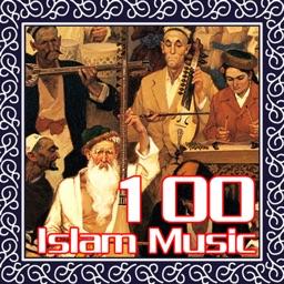 [3 CD]100 Islam traditional music