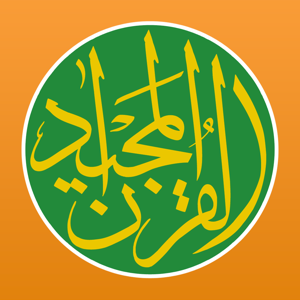 Quran Majeed - Muslim Islam Prayer Times - القرآن app