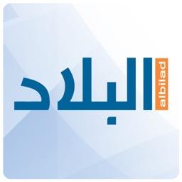 Albiladdaily KSA