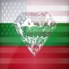 Bulgarian Phrases Diamond 4K Edition