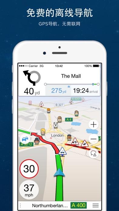 Navmii GPS 印度: 離線導航屏幕截圖1