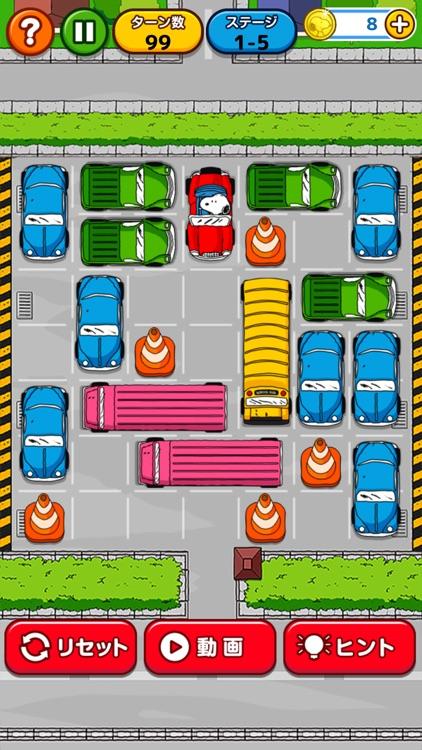 スヌーピー パーキングパズル screenshot-3