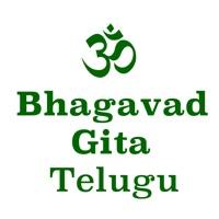 Codes for Bhagavath Gita in Telugu Hack