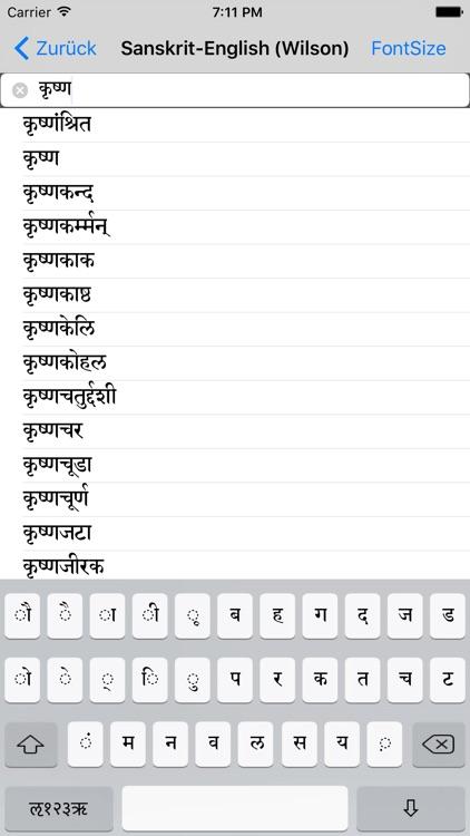 Sanskrit-English (Wilson)