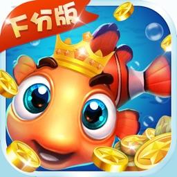 皇冠捕鱼-疯狂街机电玩城