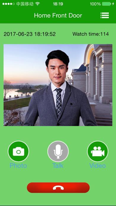 iSense Smart Door Bell screenshot three