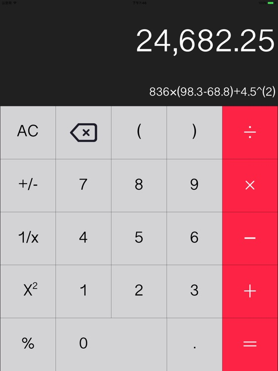 Calculator for iPad Pro-No Ads