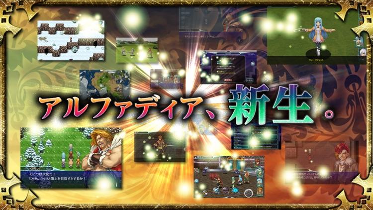 RPG アルファディア ジェネシス screenshot-4