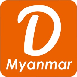 Myanmar Restaurant guide