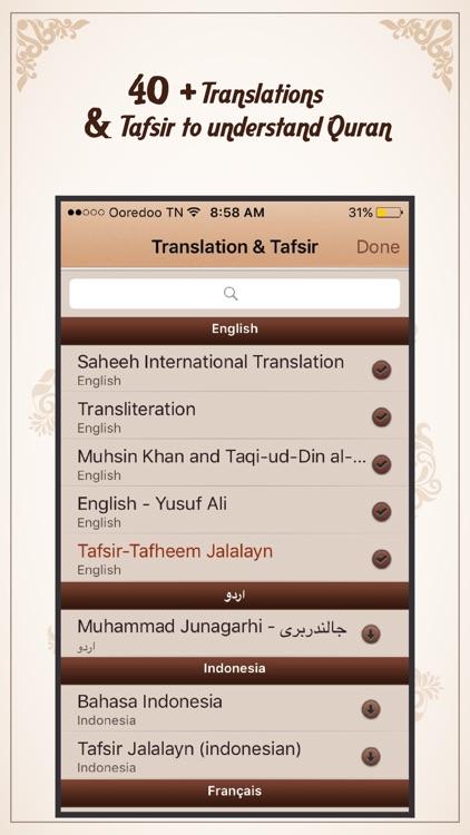 Quran Kareem - القران الكريم screenshot-3