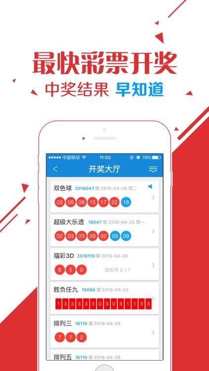 约彩365-手机买体育彩票,彩票,福利彩票