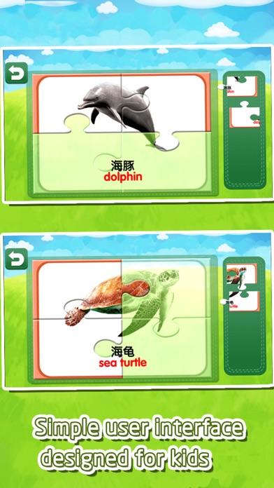 宝贝婴儿英语小拼图-婴幼儿学习识字学英语单词小游戏 screenshot three