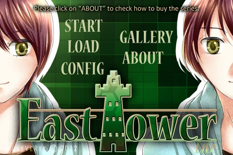 East Tower - Lite - náhled