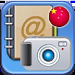ScanCard - Business Card Reader Pro