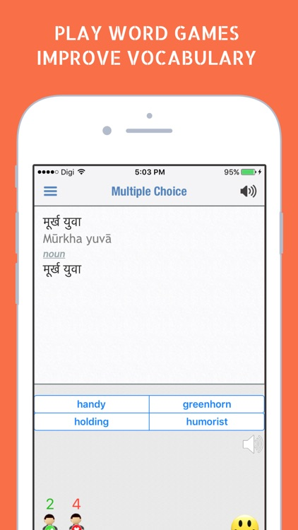English Hindi Dictionary Translation Thesaurus screenshot-4