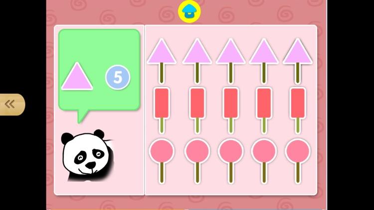 宝宝数学思维脑力游戏-幼儿数字游戏 screenshot-4