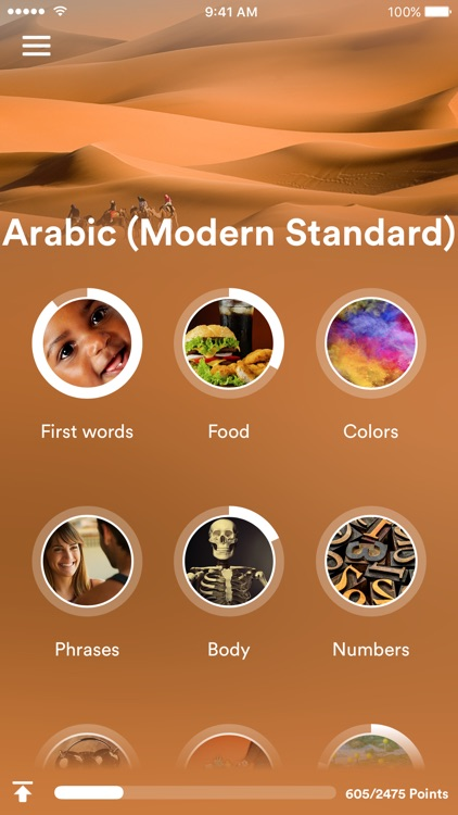 uTalk Classic Learn Modern Standard Arabic