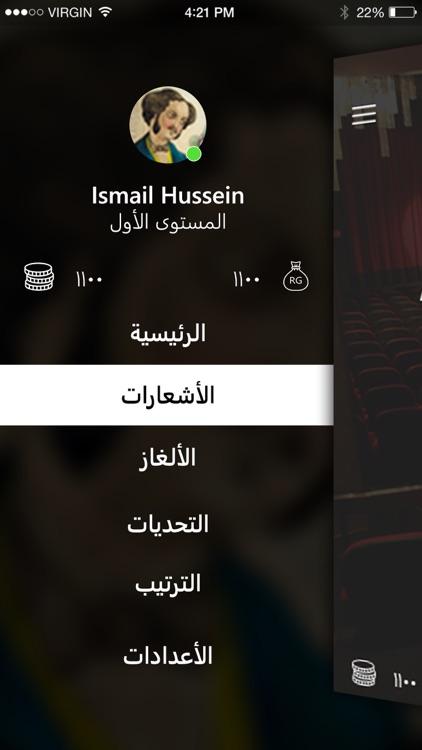 الريجسير screenshot-4