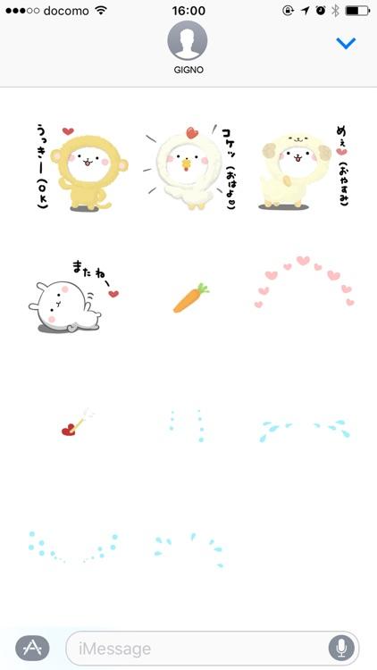 センチメンタルうさぎ screenshot-4