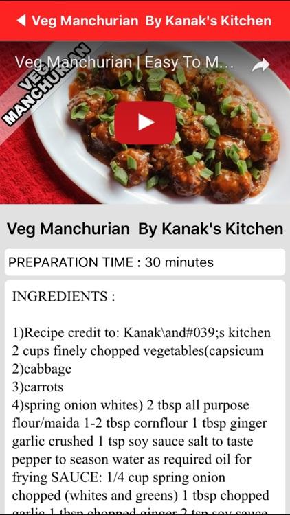 Indian Recipe screenshot-4