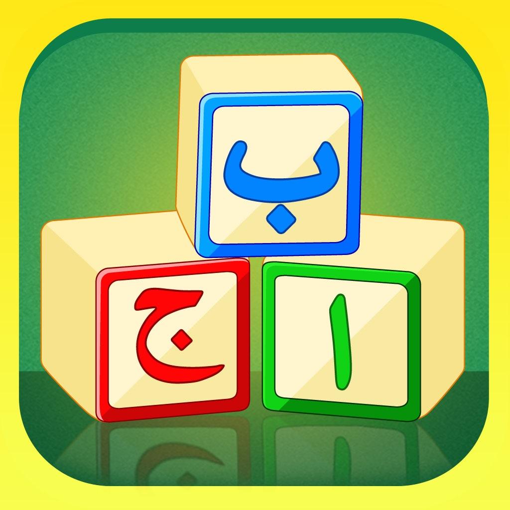 Learn Urdu Kids App Data & Review - Education - Apps