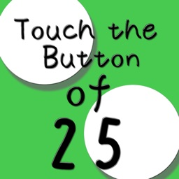 Touch the Button of 25 for iPad