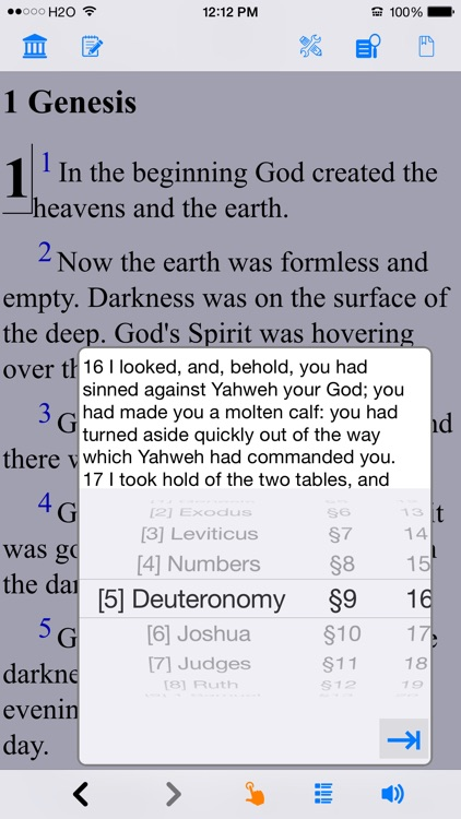 Bible World English Version(Book and Audio)