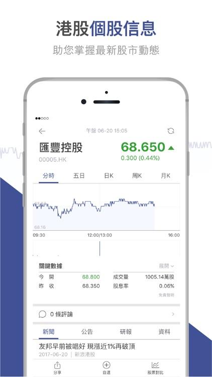 獅子財經 screenshot-2