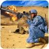 Swat Sniper Shooter Assassin Attack Game 3D 2017