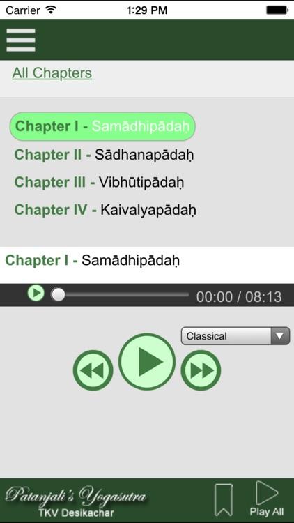 Patanjali's Yoga Sutra screenshot-4
